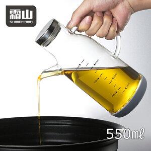 オイルボトル 550ml ガラス 液だれしない オイル差し 調味サーバー オイルポット ドレッシングボトル ドレッシング入れ おしゃれ 取っ手付 霜山