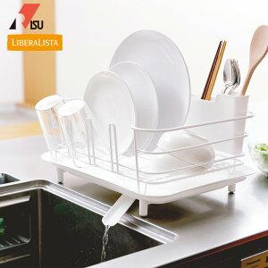 リベラリスタ ディッシュドレイナー レギュラー リス RISU 水切りかご 排水 ノズル 白 ホワイト 便利 時短 使いやすい ラック 水切りバスケット 横置き 縦置き 食器 水回り キッチン おしゃれ