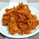 【お試し価格】【韓国珍味】干しタラ辛味和え‐200g 【韓国風お惣菜】【干しタラ】