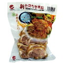 【韓国食材】【韓国風味】味付け豚足スライスー400g【燻製品】