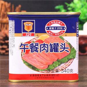 【送料無料】梅林午餐肉ランチョンミート【スパム】10個セット