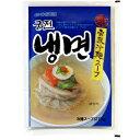 【韓国冷麺】 宋家宮殿冷麺スープー270g 【韓国食品】【水冷麺】