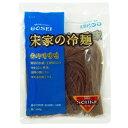【韓国冷麺】 宋家冷麺ー160g 【韓国食品】【水冷麺】