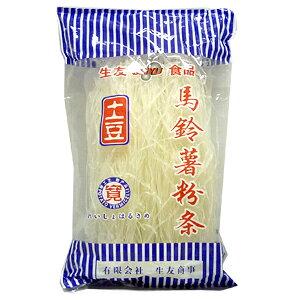 【春雨】 馬鈴薯春雨ー寛(土豆粉条) 【中華食材】