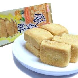 台湾鳳梨酥(パイナップルケーキ)【お菓子】【中華食材】