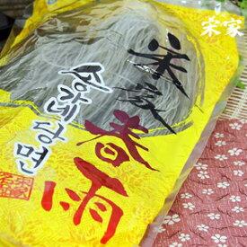 【チャップチェ】【韓国春雨】 宋家の春雨ー500g 【さつま芋春雨】【韓国食材】