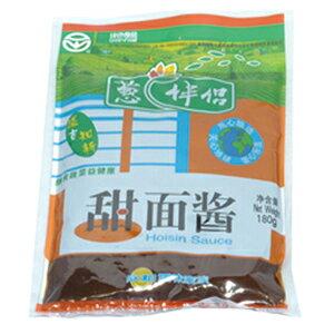 葱伴侶 甜麺醤 【中国味噌】【中華食材】