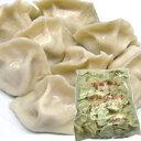 【中華点心】【水餃子】冷凍食品ー三鮮水餃子ー1kg(50個)【中華食材】【冷凍水餃子】