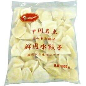 【水餃子】★中国名点老山東 鮮肉水餃子★【中華点心】【中華食材】