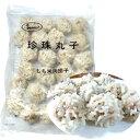 【中華点心】 もち米肉団子ー25個入 ★珍珠丸子★ 【中華食材】