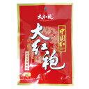 【中華食材】大紅袍火鍋底料ー紅湯 【火鍋調味料】