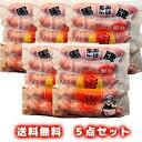 送料無料 冷凍 台湾産 ポークソーセージ 黒豚牌 香腸 200g(5本入り) x 5点セット ウィンナー 中華人気食品・中華食材…