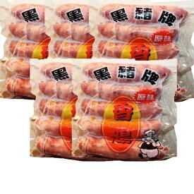 【送料込み5袋セット】台湾ソーセージ 冷凍 台湾産 本場ポークソーセージ 黒豚牌 香腸 200g(5本入り) x 5点セット ウィンナー 中華人気食品・中華食材・台湾名物 送料無料