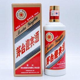 箱付 あす楽 正規輸入品 茅台迎賓酒(マオタイゲイヒンシュ) 53度 500ml 1本 お酒 在庫充実
