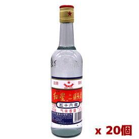 【1箱】紅星二鍋頭 56度 20本 500ml入り 中国お酒 高アルコール酒
