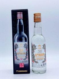 台湾の銘酒 箱付き お土産 金門高粱酒(58度/300ml)1本