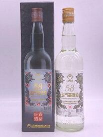 台湾の銘酒 箱付き お土産 金門高粱酒(58度/600ml)1本