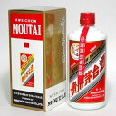 送料無料 箱付 貴州茅台酒(きしゅうまおたいしゅ)53度 1本 500ml 中国高級白酒