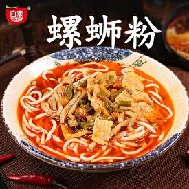 白家陳記中国広西風味【螺師粉】355g螺蛳粉【中華食材】インスタント米線