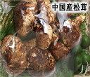中国産松茸中ツボミHAM 約1K箱スダチも2個入り7月下中より発送予定です贈り物・ゴルフ景品・お中元