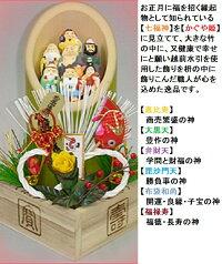 《予約》お正月飾り*七福かぐや竹*床の間飾り・縁起物・玄関飾り・ミニ門松・門松