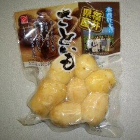 *福井県奥越特産水煮洗いさといも170g【真空袋】 簡単調理!!【おせち料理に】まとめて10袋で送料無料!