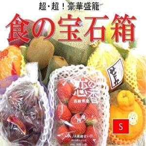 送料無料 季節の果物ギフト 最高級 食の宝石箱【S】フルーツバスケット《メロン&大粒ブドウ等高級果物》フル−ツセット 御祝、御供、プレゼント、贈り物、出産祝、快気祝、入学祝