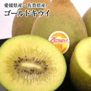 国産愛媛・佐賀 ゴールドキーウイタップリ20玉ジャガー横田夫妻でも有名なダイエット!