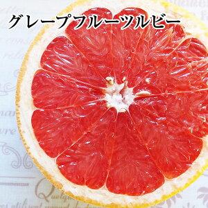 グレープフルーツ【ルビー】40個入り1ケース健康・ダイエット・美容・母の日
