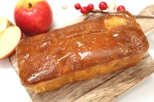 100% 国産 茨城県産 リンゴ 北海道 バター お試し ベーキングパウダー アルミフリー 合成保存料 合成着色料 不使用 パウンドケーキ バターケーキ 福祉施設からどうぞ