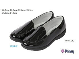 パンジー pansy 4935 パンプス 3E レディース シューズ 晴雨兼用 ローファー 靴 軽量 歩きやすい オフィス 靴 入学式 冠婚葬祭 防水 雨靴