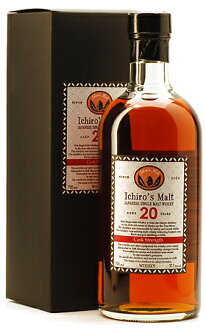 S malt 20 years second bottle