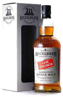 Herzel barn nine years cask strength Sherry hogs head for Shinano-ya * distillery intention makes eight years writing the label.