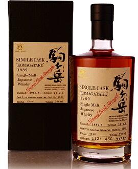 Single cask piece Deng Yue 1989 White Oak #1041 * sold now thanks.