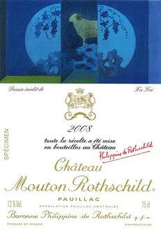 ◆Chateau mouton Rohto silt [2008] 1,500 ml magnum size