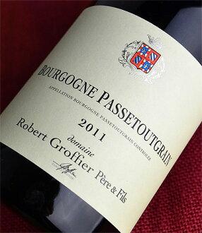 ◆Robert グロフィエブルゴーニュ pass toe Grand [2011]