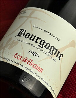 And Lou Dumont rare selection Bourgogne Rouge [1989]