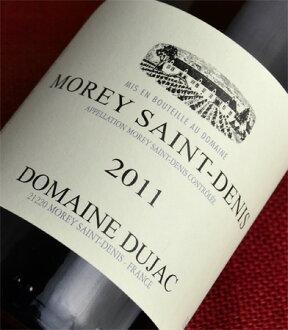 ◆ドメーヌ デュジャックモレ Saint-Denis [2011]
