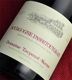 Burgundy Domaine top no MLM pastughran [2002]