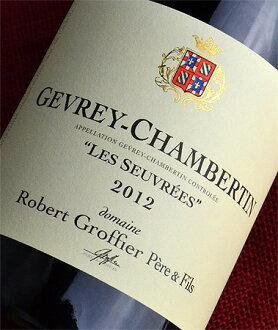 • Robert Groffier gevrey Chambertin Les severe [2012]