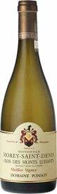 【送料無料】ドメーヌ・ポンソ モレ・サン・ドニ 1級クロ・デ・モン・リュイザン ブラン トレV.V.(白) [2016]※ボトル画像はイメージです。