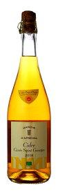 【ワケありワイン アウトレットコーナー!】■アプルヴァル シードル ブリュット キュヴェ・サン・ジョルジュ (AOCペイドージュ) (直輸入) ラベル汚損品※ボトル画像は同様の状態の複数本あるうちの1本です。