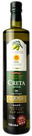 ◆エクストラ バージン オリーブオイルクレタ・ラチマス 750ml【CRETA Latzimas/Extre Virgin Olive Oil】※ご注文が集中した場合は、お届けまでにお時間がかかります!※最大購入数は6個までとなります!
