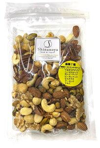 【取寄商品10】プレミアム7種ミックスナッツ無塩ロースト10個セット信濃屋オリジナ【mix nuts/ぴすたちお/胡桃/くるみ】ル※ナッツの割合は袋ごとに異なります!※ご注文後のキャンセルはで