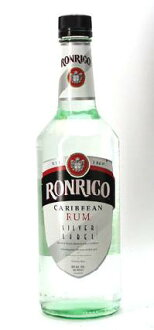 Ronrico Silver label parallel (750 ml)