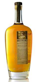 ♦ Master sons 10 years storage Tri (imported)