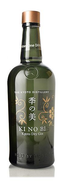 季の美 京都ドライジン KINOBI KYOTO DRY GIN★こちらは出荷まで2-3営業日お時間を頂戴する場合がございます。