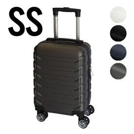 スーツケース 機内持ち込み SS サイズ 容量21L【送料無料】 SS キャリーバッグ キャリーケース 鍵なし ライト 軽量 重さ約2.1kg 静音 ダブルキャスター 8輪 suitcase キャリーバック