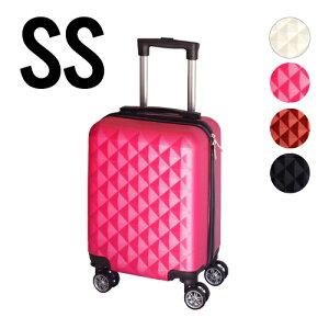 かわいい キャリーケース スーツケース 機内持ち込み SS サイズ 容量21L【送料無料】 SS 可愛い キャリーバッグ 鍵なし プリズム 軽量 重さ約2.1kg 静音 ダブルキャスター 8輪 suitcase キャリーバ