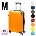 スーツケース Mサイズ【送料無料】約幅40cm×奥行24cm×高さ65cm 重さ約3.2kg 容量56L TSAロック キャリーバッグ キ…